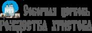 Балахнинское благочиние Нижегородской епархии
